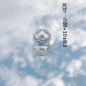 异形led玻璃透镜 异形高硼硅玻璃器件