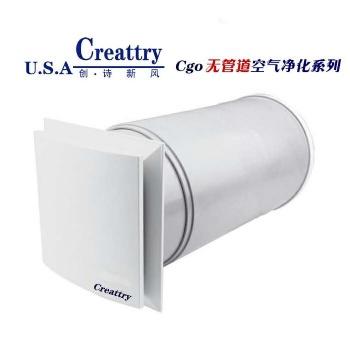 美国创诗新风 CGO镶墙式无管道新风系统 不占用空间和层高 过滤PM2.5