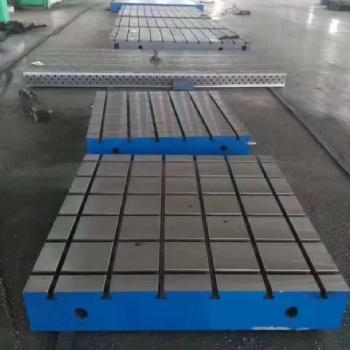 铸铁平板、铸铁平台、刮研平台、平板