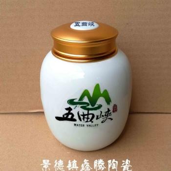 批发陶瓷茶叶罐_陶瓷密封罐定做_陶瓷厂家