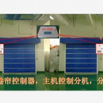 一带4防火卷帘控制器(主机控制,分机3C)