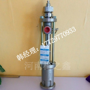 盾构机配件ARO英格索兰ARO英格索兰泵 ARO泵头 ARO泵杆AF0660 66266 G43-B