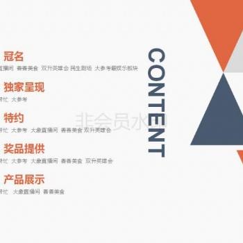 河南电视台广告、民生频道广告植入、小莉帮忙广告服务