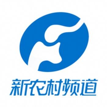 河南电视台新农村频道2019年2月广告价目表