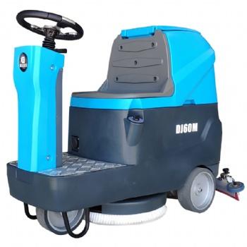 瓷砖地面用鼎洁盛世全自动洗擦一体机DJ60M多功能驾驶洗地机 擦地机品牌