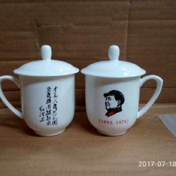 供应景德镇陶瓷茶杯 会议礼品茶杯 鑫腾陶瓷批发
