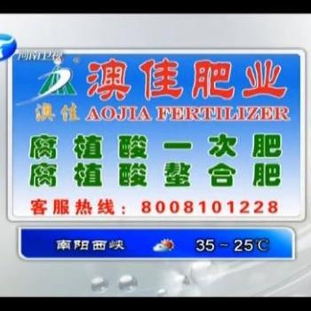 2019河南天气预报广告、天气预报价格、气象预报广告