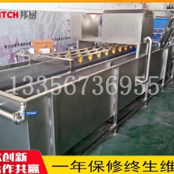 大型净菜加工设备-保鲜净菜加工生产线-海蛎子自动清洗机