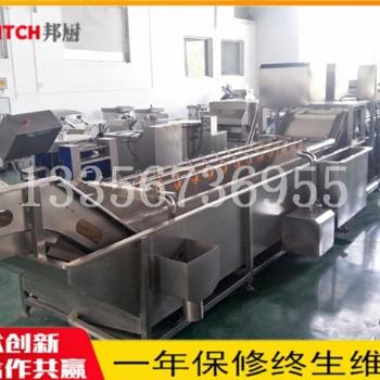 大型净菜加工设备-保鲜净菜加工生产线-海虹自动清洗机