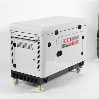 8千瓦柴油静音发电机