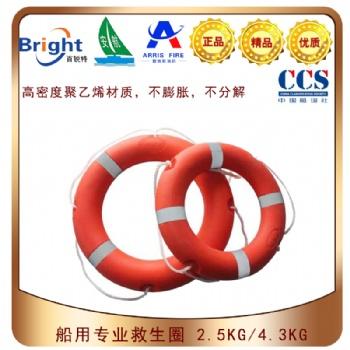 新标准船用救生圈YY5556-I/YY5556-II