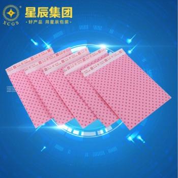 天津工厂彩色牛皮纸复合气泡袋