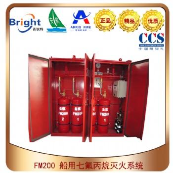 船用固定式FM200(七氟丙烷)灭火系统带CCS船检