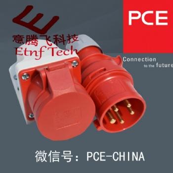PCE品牌工业连接器,工业防水插座,奥地利纯进口