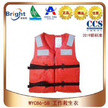 WYC86-5新标准工作救生衣