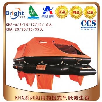 KHA-A20船用抛投式气胀救生筏
