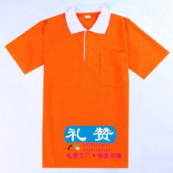 昆明男士圆领T恤衫定制 石林旅游团队文化衫批发