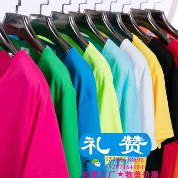 玉溪团体统一服订做 T恤/文化衫类 POLO衫 v领 圆领 翻领 空白