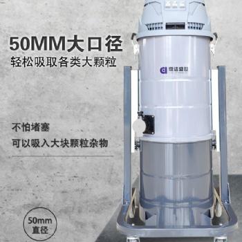 山东工厂车间用鼎洁盛世工业吸尘器DJ36100P 物业保洁用3600W吸尘器 工业吸尘设备