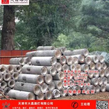 天津中式庭院灯简约型路灯地埋水泥基座预埋地脚笼可定制大昌路灯基础质量可靠坚固耐用