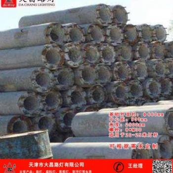 天津led路灯地埋件水泥基座大昌路灯基础600mm质量可靠坚固耐用