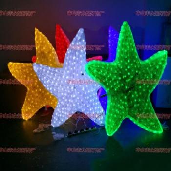 2020LED灯具新款 水滴造型灯 户外防水莲花 雪花图案灯