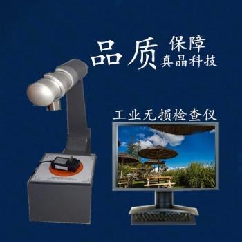 上海真晶BJI-1工业x线无损检测仪器