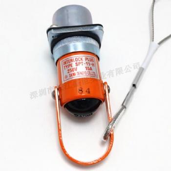 日本大和电业DAIWA安全插销SPT-11-H