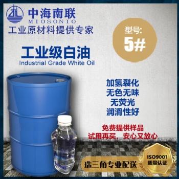 供应工业5号白油价格白矿油液体石蜡矿物油白色油