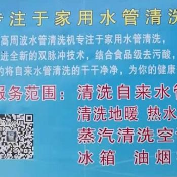 上海浦东区上钢新村自来水管出水小维修 自来水管堵塞维修