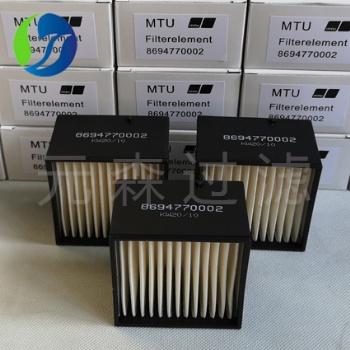 MTU发电机组柴油滤芯8694770002