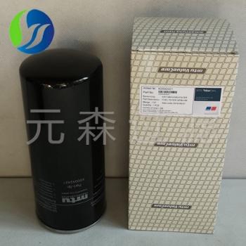 MTU发电机组柴油滤芯X00042421