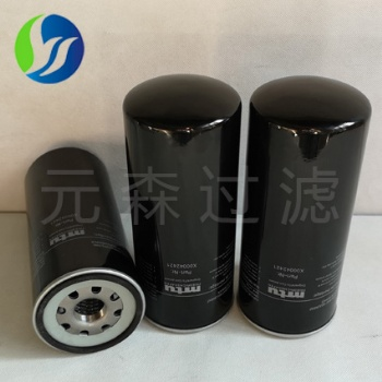 MTU发电机组柴油滤芯X00012879