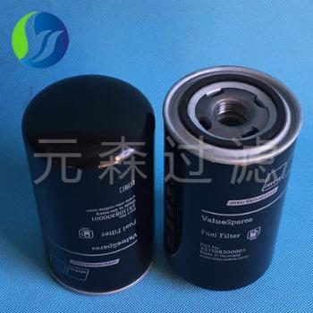X51108300001柴油滤芯MTU发电机组滤芯