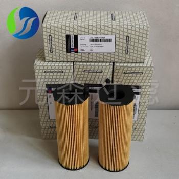 X57518300024机油滤芯MTU发电机组滤芯