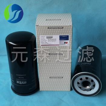 X59308300031柴油滤芯MTU发电机组滤芯
