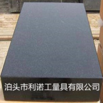 大理石平板、大理石平台、检测平台