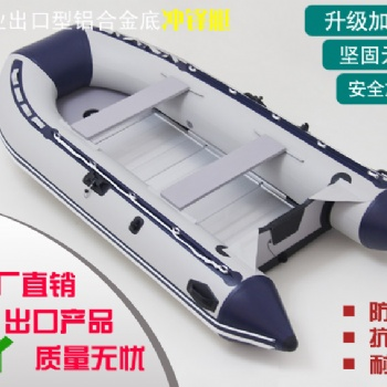 7人拉丝底冲锋舟,三层夹网漂流艇,防汛救援橡皮艇