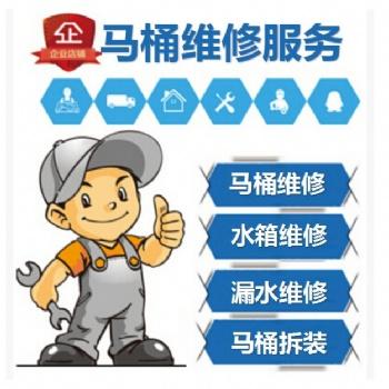 专业管道疏通、水管维修、水**维修、高压清洗化粪池、厕所疏通、管道疏通