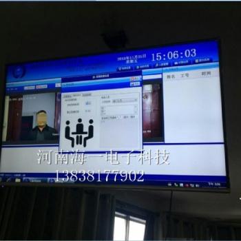 河南海一电子人脸识别会议签到方案动态人脸识别智能会议签到系统