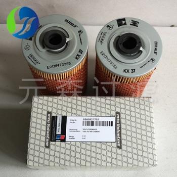 MTU滤芯0000921705发电机组柴油滤芯
