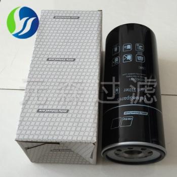 MTU滤芯0020922801发电机组柴油滤芯