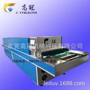 硅胶改质机硅胶UV改质机UV改制机代替喷油专用设备UV改质机