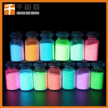东莞市千色变厂家夜光粉高亮度夜光粉长效夜光粉粒径细亮度持久吸光后发光