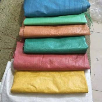 环保煤炭包装袋厂家批发饲料包装袋粮食编织袋60宽