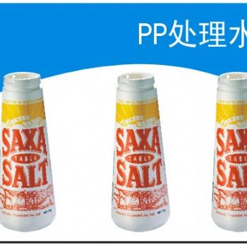 东莞 PP水 处理PP料用的 P1水