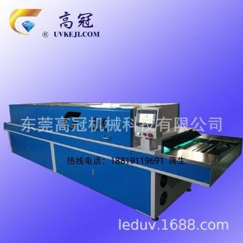 UV改制机硅胶UV机硅胶照射机 硅胶光氧改质机硅胶光氧改制机