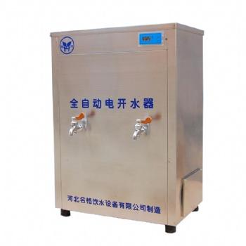 河北名格供应商务柜式不锈钢饮水机大容量热推式电热水器厂家
