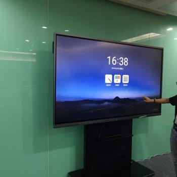 MAXHUB会议平板 领效会议一体机 智能会议平板