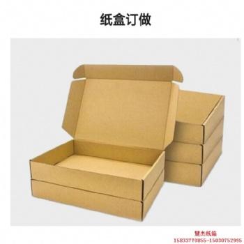 快递飞机盒生产厂家|快递周转箱